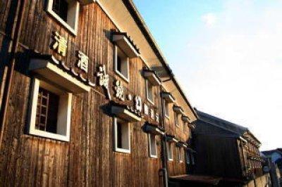 画像1: 誠鏡 純米大吟醸原酒まぼろし(黒箱)720ml