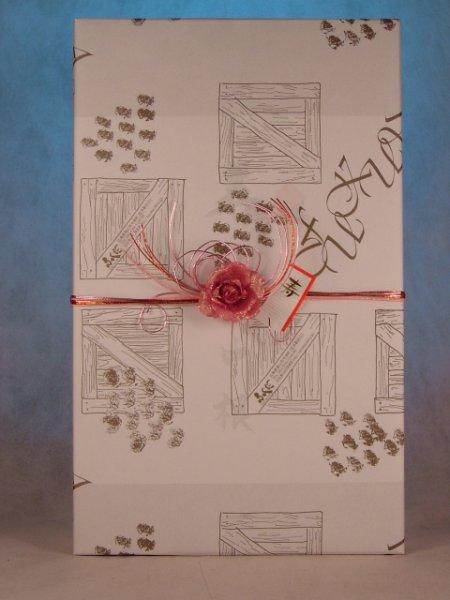 画像1: ご結婚祝の有料ラッピング (1)