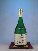 画像: 賀茂泉 純米吟醸山吹色の酒720ml
