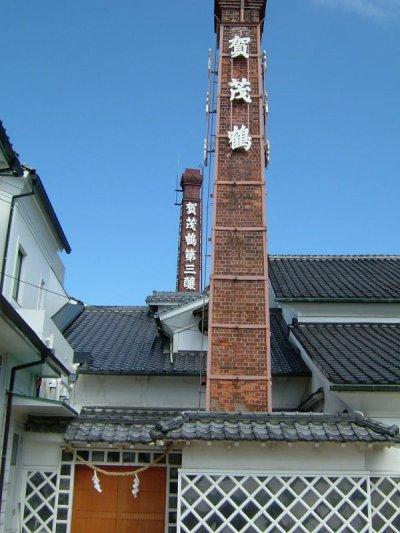 画像1: ゴールド賀茂鶴720ml