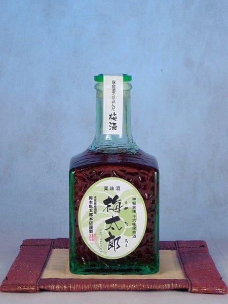 画像1: 岡本亀太郎本店 保命酒仕込梅酒 梅太郎300ml (1)