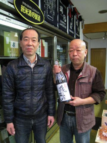 旭鳳酒造 土居享杜氏ご来店