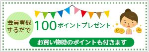 広島の日本酒・地酒で季節限定商品
