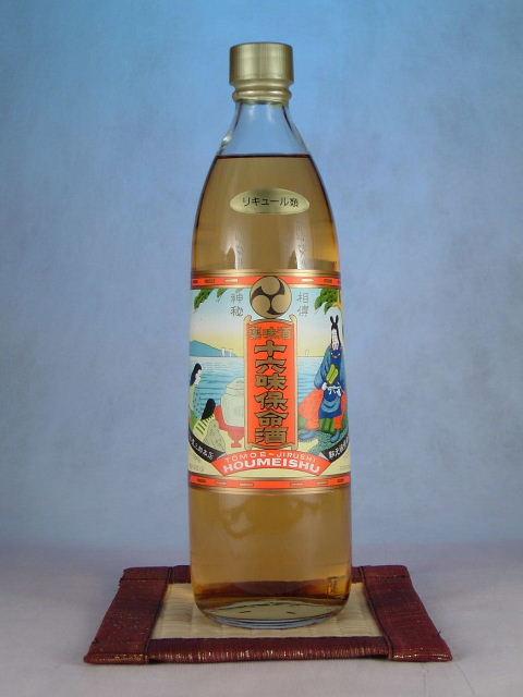 画像1: 入江豊三郎本店 十六味保命酒900ml