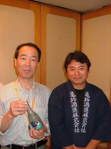 画像: 亀齢酒造  亀齢 万事酒盃中 純米1.8L