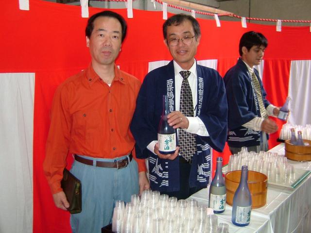 画像: 西條鶴 大吟醸原酒神髄720ml