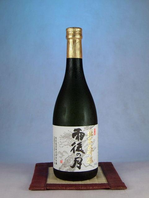 画像1: 雨後の月 純米大吟醸720ml