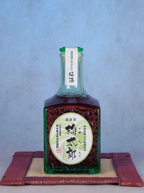 画像1: 岡本亀太郎本店 保命酒仕込梅酒 梅太郎300ml