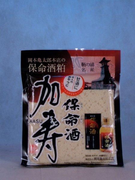 画像1: 岡本亀太郎本店 保命酒加寿(鞆の浦名産) (1)