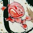 画像4: 【季節限定】山岡酒造  瑞冠 純米吟醸こわっぱ 袋しぼり しずく生酒 亀の尾 720ml (4)