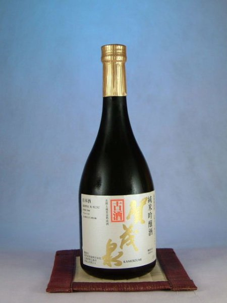画像1: 賀茂泉 純米吟醸古酒720ml (1)