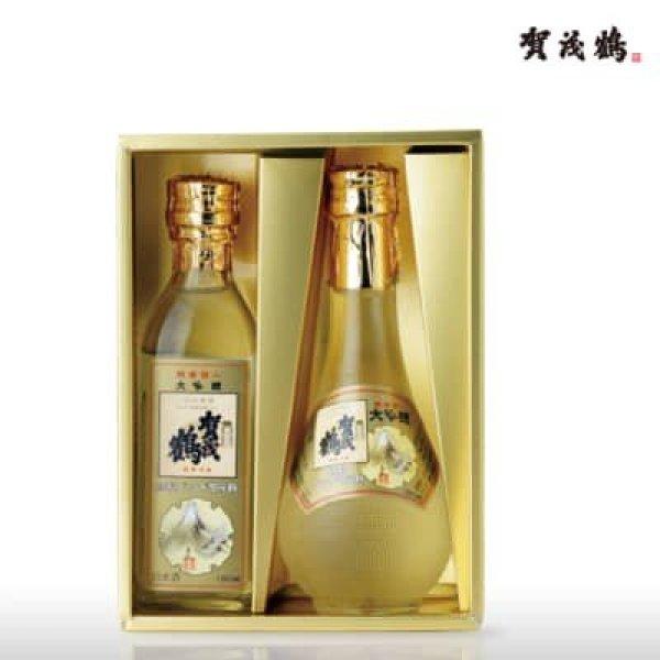 画像1: 大吟醸 特製ゴールド賀茂鶴 丸瓶・角瓶セット 180ml 各1本 (1)