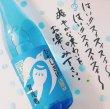 画像1: 賀茂鶴 ひやしざけ 本醸造 生貯蔵酒 720ml (1)