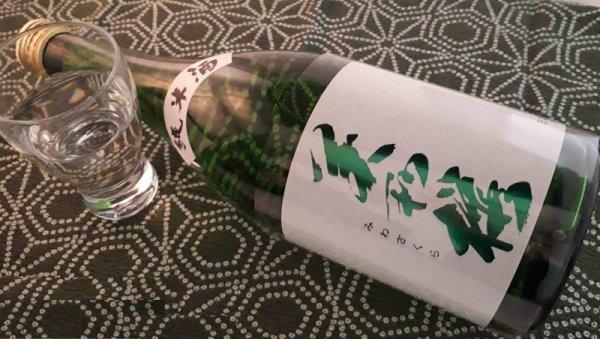 画像1: 美和桜 純米酒 720ml (1)