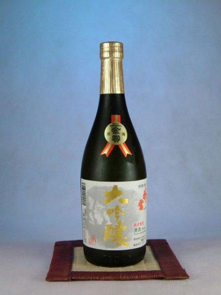 画像1: 神雷 大吟醸720ml (1)