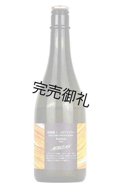 画像1: 西條鶴×TOMOE フュージョン ARTISAN 720ml (1)