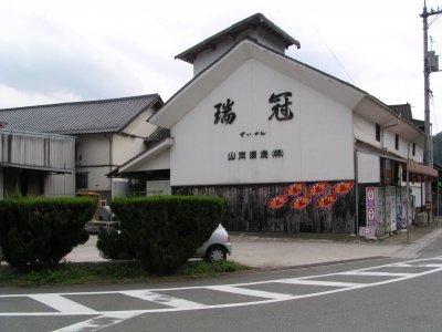 画像1: 山岡酒造 瑞冠 山田錦70%純米 1.8L