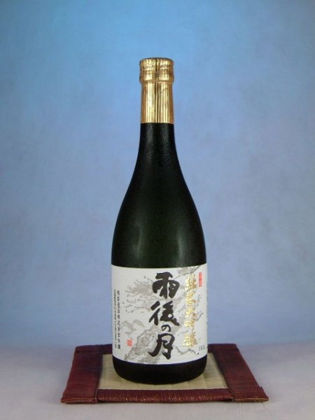 画像1: 雨後の月 純米大吟醸720ml (1)