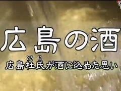 日本酒の製造工程を知ろう!