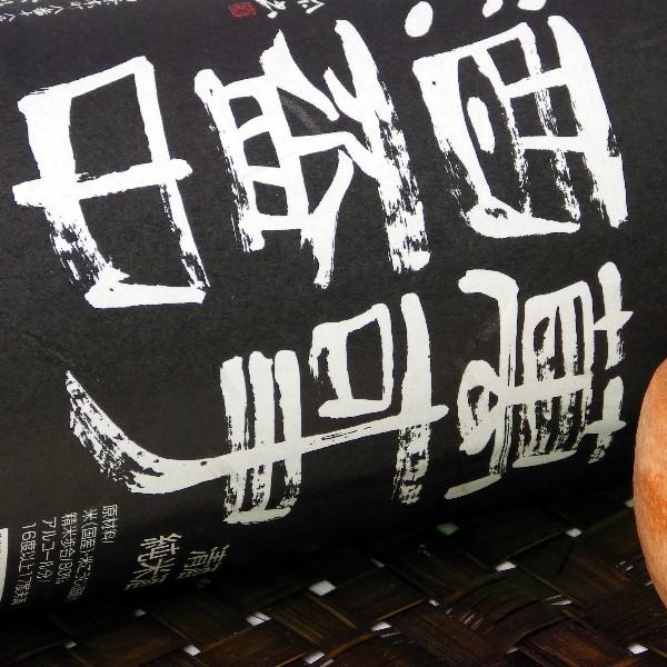 亀齢 万事酒盃中(ばんじさけさかずきのなか)純米おりがらみ新酒生酒